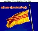 VNCH van cong day 1